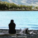 focus66-oui l'indépendance non la solitude
