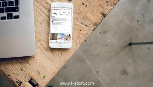 Nos 5 conseils pour débuter sur Instagram Business !